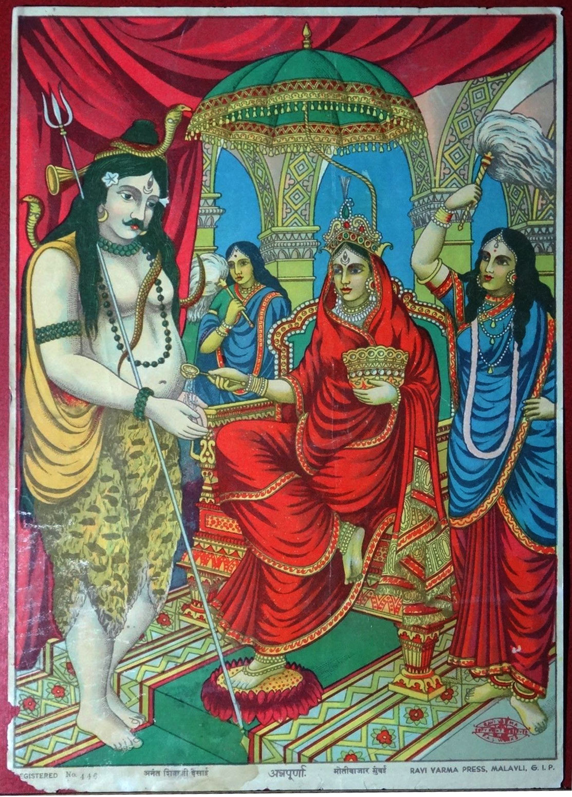 Goddess Annapurna with Shiva - Indian Lithograph, Ravi Varma Press. c1910-20