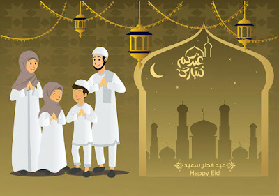Eid Saeed Mubarak in Arabic Greetings   Happy Eid Wishes Images Dpz