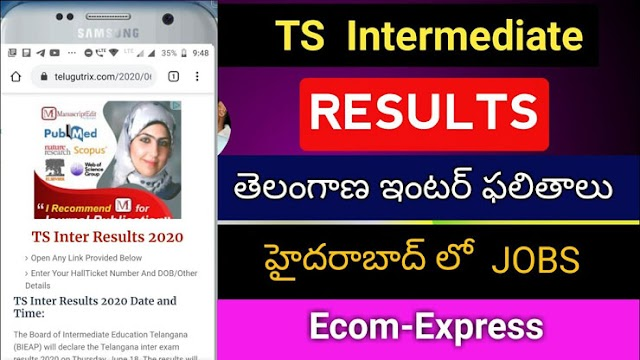 TS Inter Results 2020: Steps  to check 1st, 2nd year results
