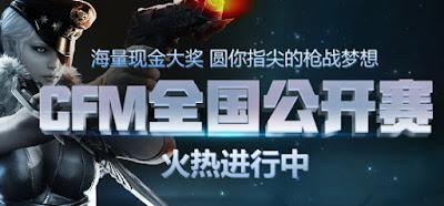 Crossfire Mobile Screenshot Logo 2
