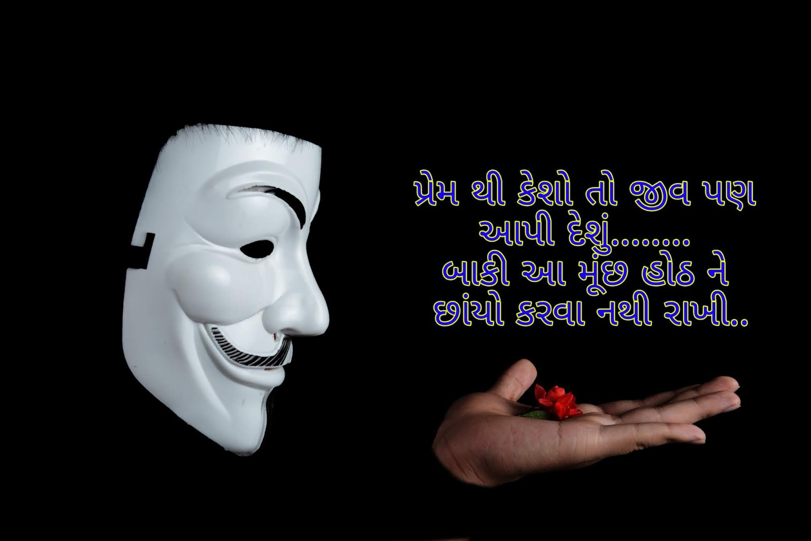 Gujarati attitude status, Best Killer Gujarati attitude status & images