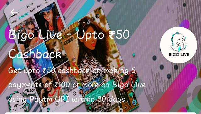 PayTm-Bigo Live app cashback offer (Maha  loot offer)