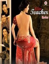18+ Miss Teacher (2016) HDRip Hindi Full Movie Watch Online Free