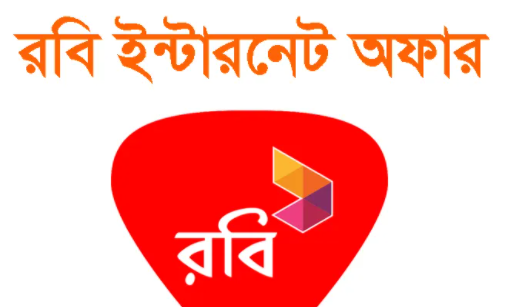 Robi 25 GB Internet & 600 Minutes Only 530 Tk. Offer Package Activation Code
