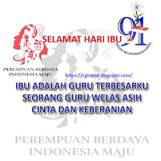 Tema Slogan Dan Gambar Logo Hari Ibu 2019 Ke 91 Nasional