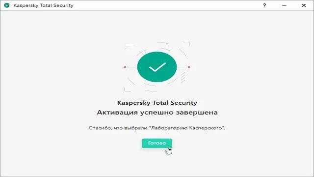 تحميل برنامج كاسبر سكاي 2021 Kaspersky Antivirus مجانا