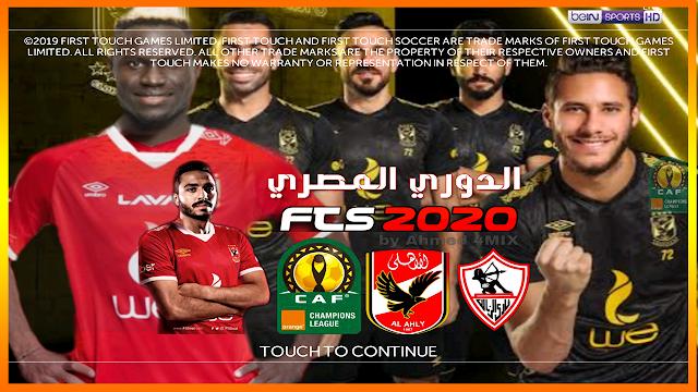 تحميل fts 2020 بموسيقى التعليق العربي باخر الانتقالات والدوري المصري