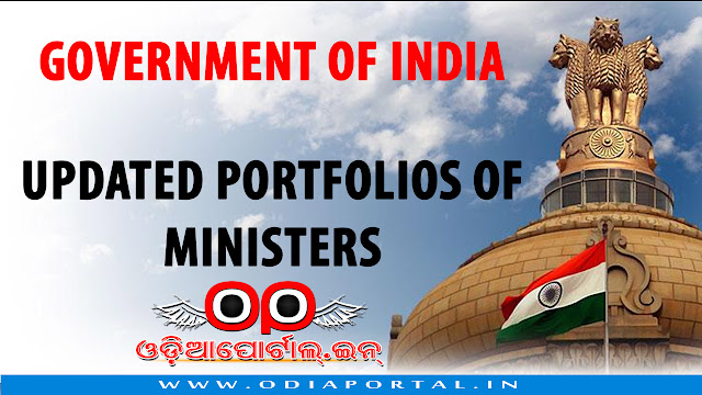 The following is the list of newly allotted portfolios of the Council of Ministers. Date updated as on September 3, 2017. [UPDATED] Government of India: Full List of Cabinet/State Ministers and Portfolios (PDF) [September 2017]