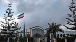 Allahu Akbar! Maroko Secara Resmi Putuskan Hubungan dengan Iran