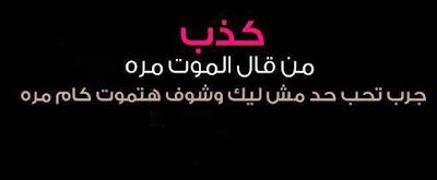صور غلاف فيس بوك 2021 Hd اجمل غلاف للفيس مصراوى الشامل