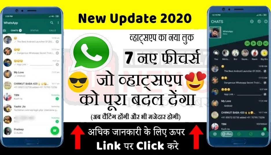 7 things nobody told you about whatsapp features in 2020