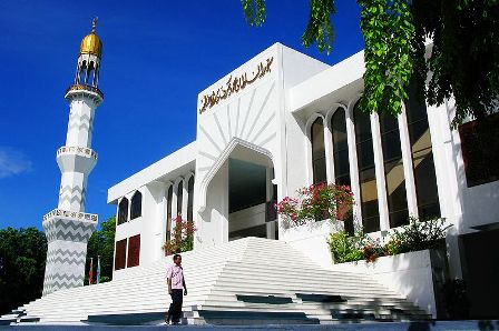 Islamic Centre Maldives