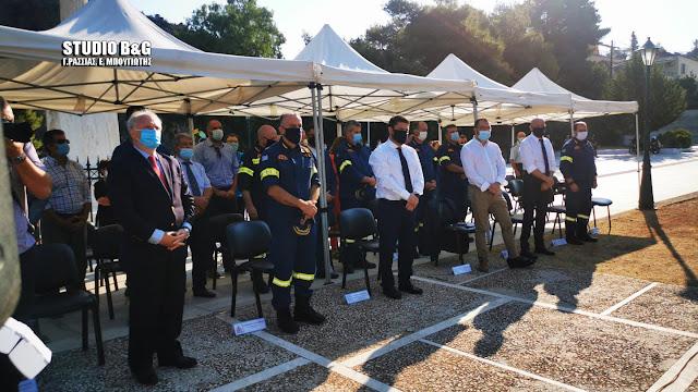 Αργολίδα: Πραγματοποιήθηκαν τα εγκαίνια του Πυροσβεστικού Κλιμακίου στη Νέα Επίδαυρο