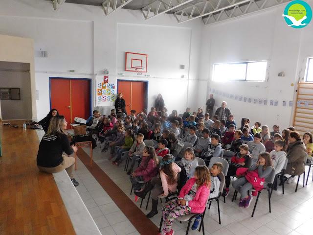 Επίσκεψη του προσωπικού ενημέρωσης του Φορέα Διαχείρισης στο Δημοτικό Σχολείο Πλαταριάς