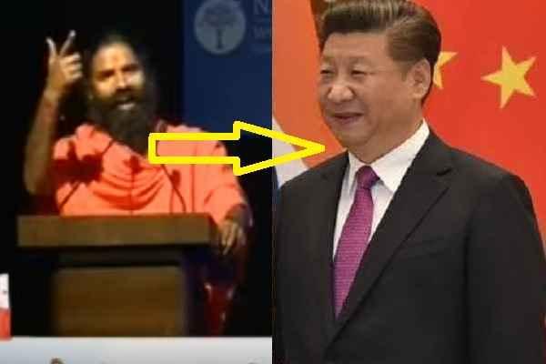बाबा रामदेव बोले, चीन की हिम्मत नहीं कि भारत को टच भी कर सके..क्योंकि?
