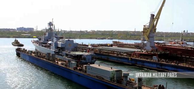 Фрегат U130 «Гетьман Сагайдачний» став на доковий ремонт