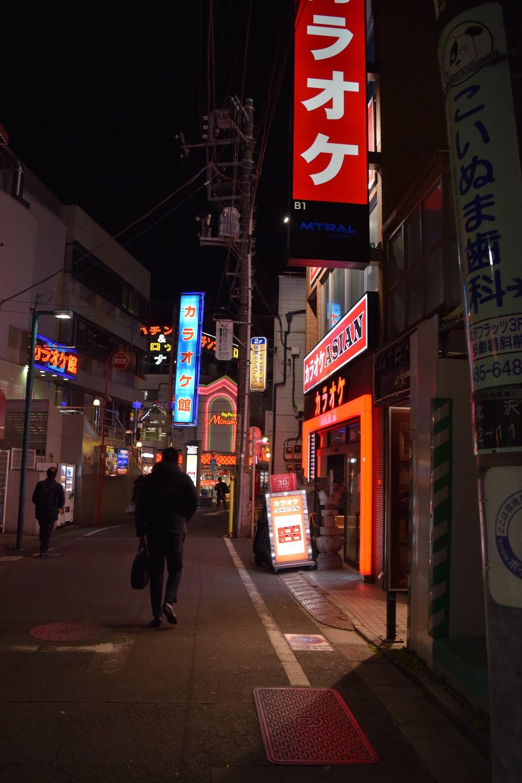 Neon signs at night in Shimokitazawa Tokyo