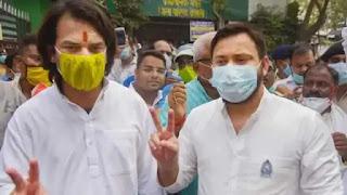 Bihar Election :हसनपुर में तेजप्रताप की रैली में तेजस्वी ने दिया नया नारा 'चुपचाप लालटेन छाप'