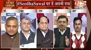news channel debate