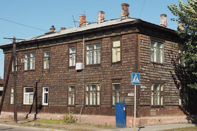 Улан-Удэ, дом «с чешуёй»