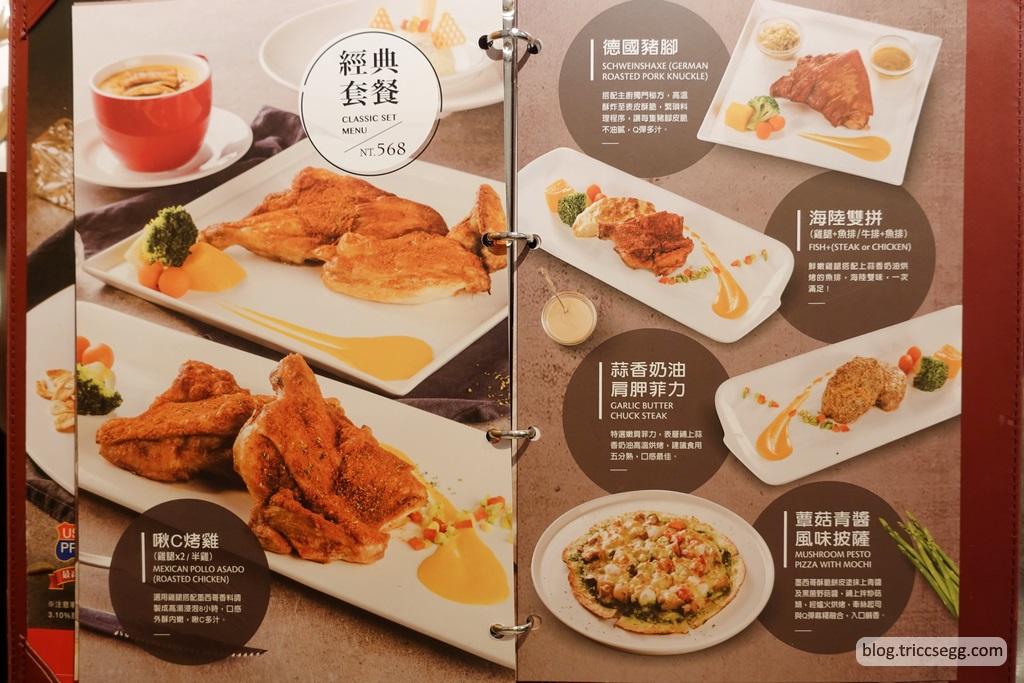 西堤牛排菜單(5).jpg