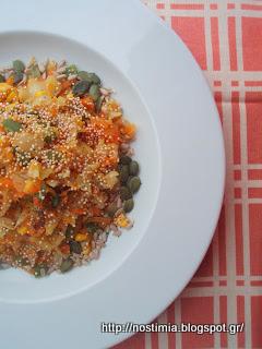 Πολύσπορη σαλάτα λαχανικών με σάλτσα σόγιας
