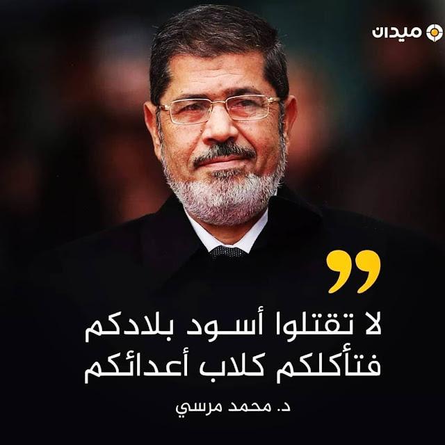 Dr. Muhammad Mursi
