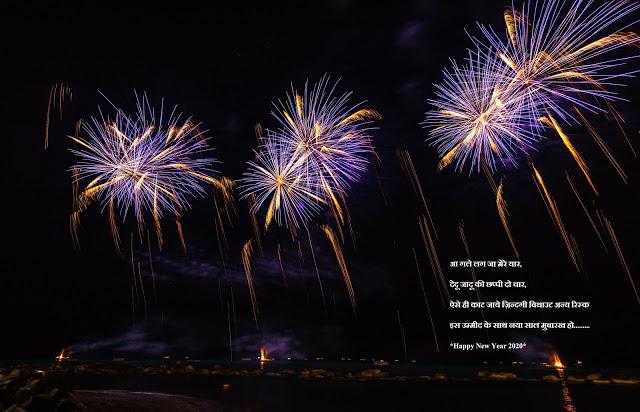 New Happy New Year