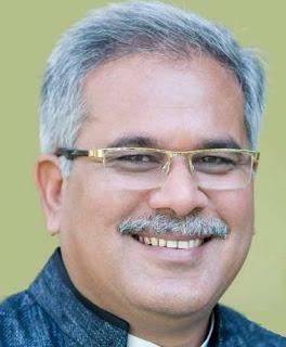 Chhattisgarh Ke Mukhyamantri Kaun Hai