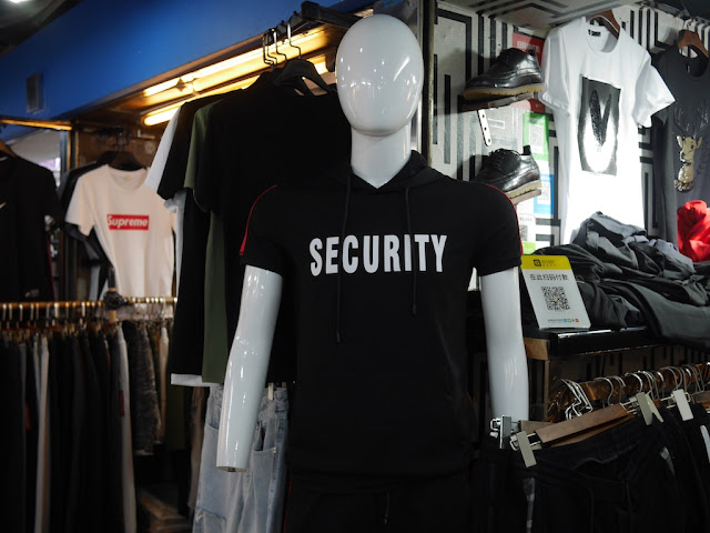"""Security"" shirt"