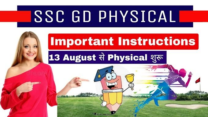 Important Instructions For SSC GD PET/PST
