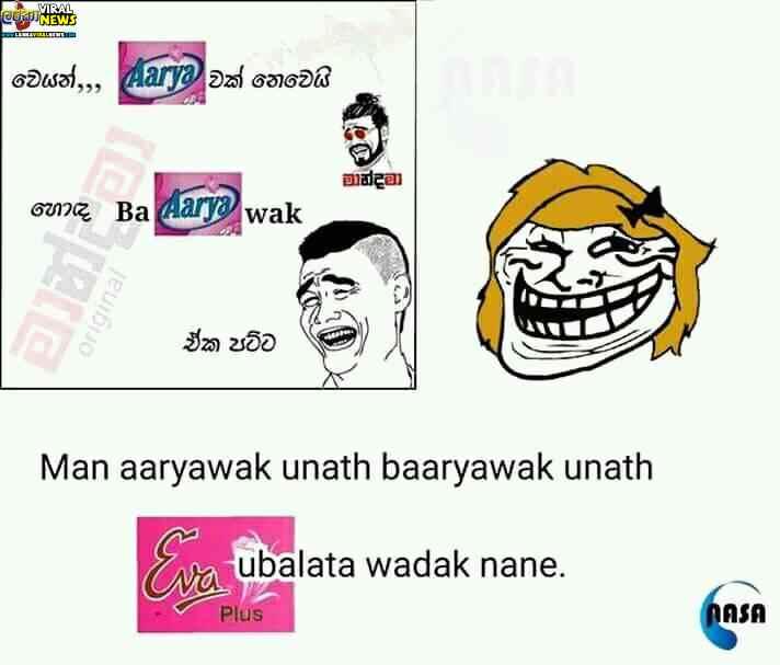 Famous Logo With Sentences [Funny Sinhala Post] 8