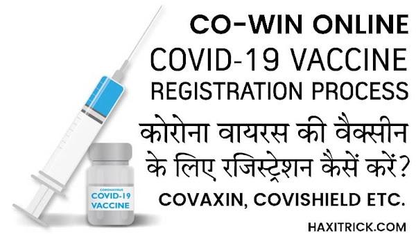Covid-19 Vaccine Registration Online Kaise Kare