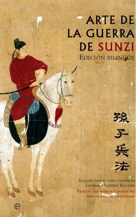 Arte de la guerra de Sunzi Portada