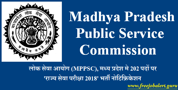 Madhya Pradesh Public Service Commission, MPPSC, PSC, PSC Recruitment, MP, State Service Exam 2017, Naib Tehsildar, Inspector, Latest Jobs, Graduation, mppsc logo