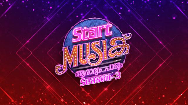 Asianet Start Music Season 3 wiki, Contestants list, Host, Start Date, Timings, Contestants List, Promos. Start Music Season 3 on Asianet wiki Plot, Cast Details