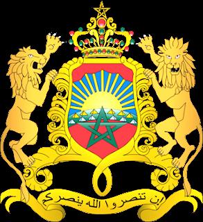 المذكرة رقم 013-16 الصادرة بتاريخ 22 فبراير 2016 في شأن الترشيح لنيل وسام ملكي بمناسبة عيد العرش المجيد لسنة 2016
