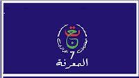 الجزائر تطلق قناة المعرفة اليوم