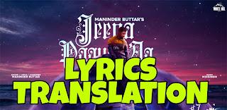 Jeena Paauni Aa Lyrics Meaning/Translation in Hindi – Maninder Buttar