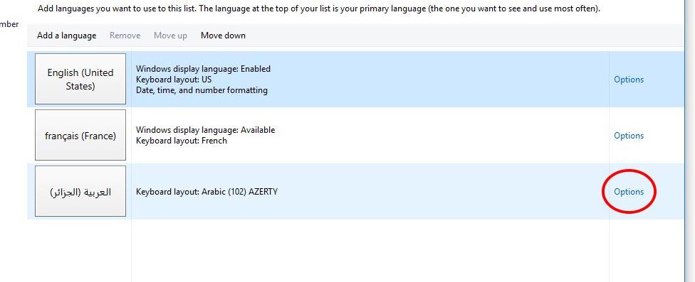 اظهار خيارات اللغة