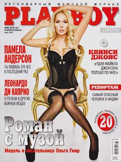 Playboy Ucrania-Marzo 2016 PDF