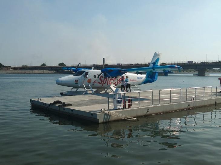 land-sea-plane-1_1603707271