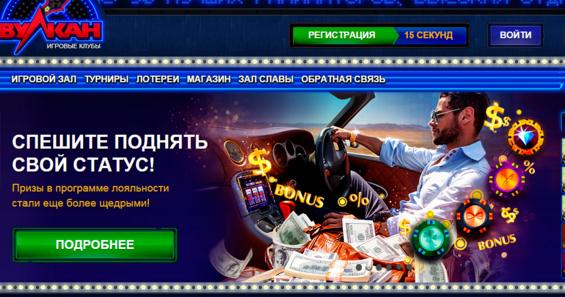 site online slots vulkan org
