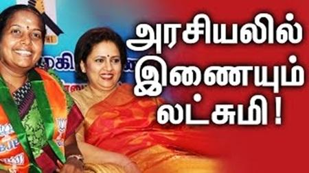 Lakshmi Ramkrishanan Joins BJP?