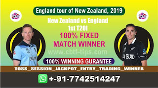 Who will win Today 1st T20I, Match NZ vs Eng , Cricket Win Tips