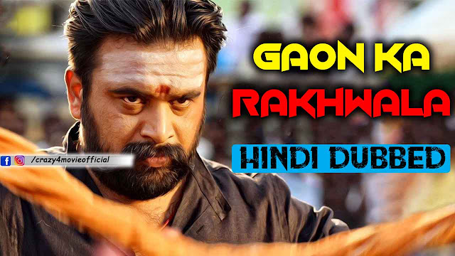 Gaon Ka Rakhwala Hindi Dubbed Movie