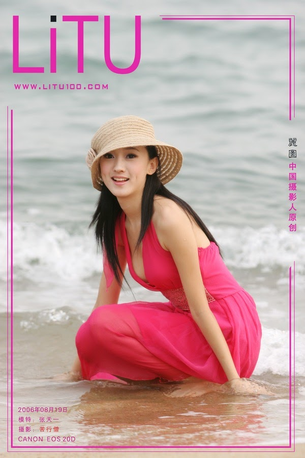 1498401325_cover [Litu100.Com] Zhang Tian Yi - Sea Side 1