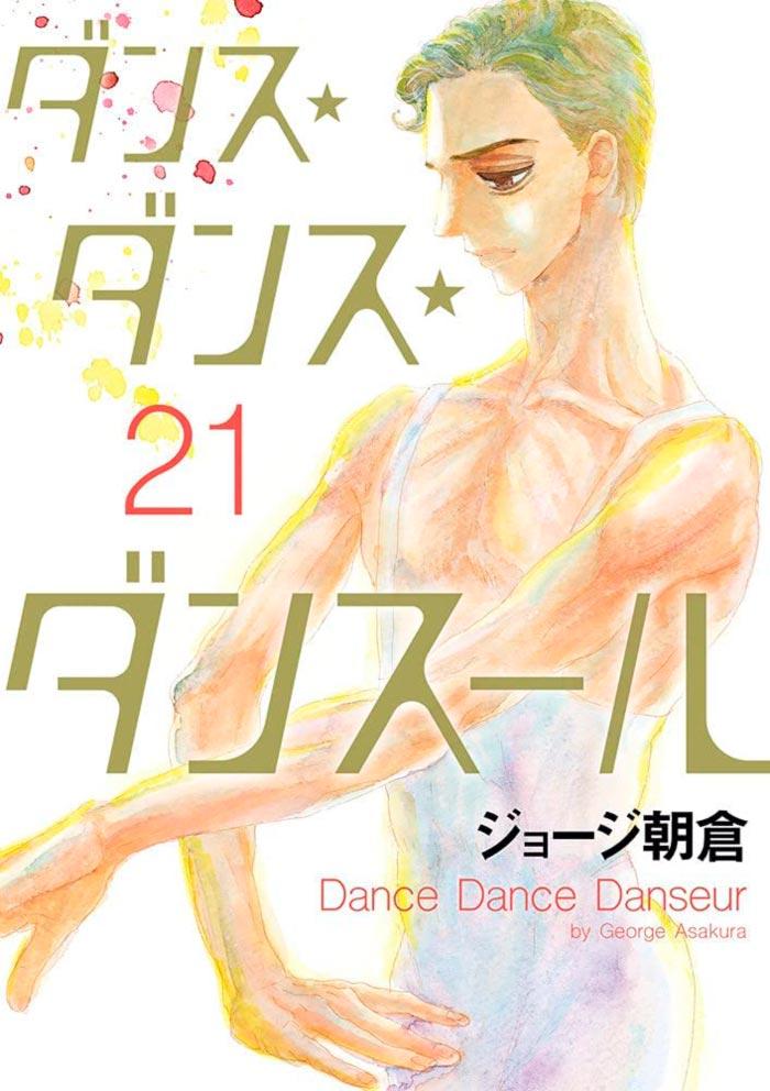 Dance Dance Danseur #21 manga - George Asakura