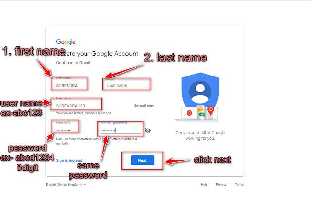 gmail kya hai,gmail kaise work krta hai,gmail account kaise banaye