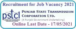 Power Station Jobs Recruitment in PSTCL 2021